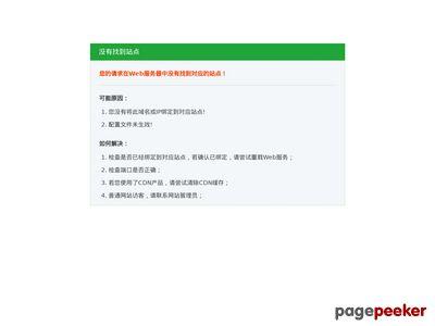 Projektowanie stron www Konin, Kalisz